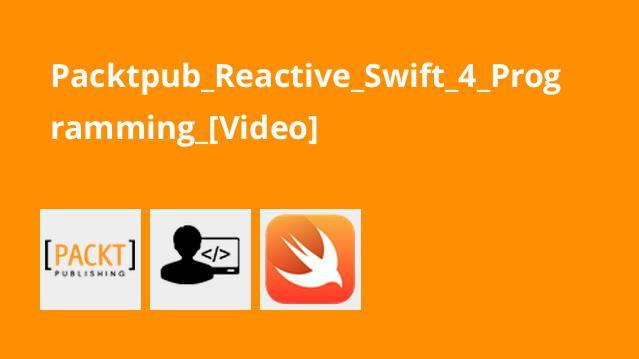 آموزش برنامه نویسی واکنش گراSwift 4